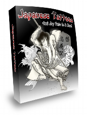 COMBO JAPANESE TATTOO EBOOKS ebook