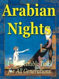 THE ARABIAN NIGHTS Ebook